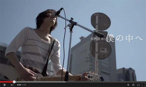 ライブ映像『大沢良太 2014年5月11日路上ライブ』