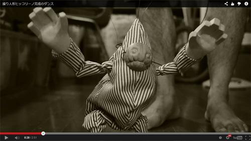 立体作品『操り人形 ヒッコリーノ』