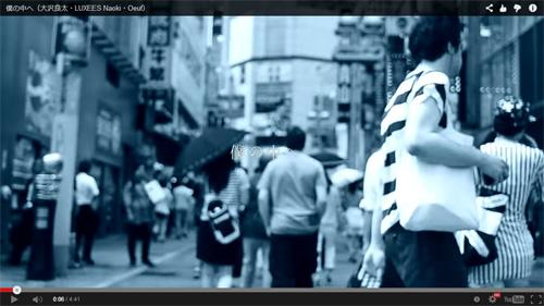 MV『僕の中へ』セッション/大沢良太・LUXEES Naoki・Oeuf