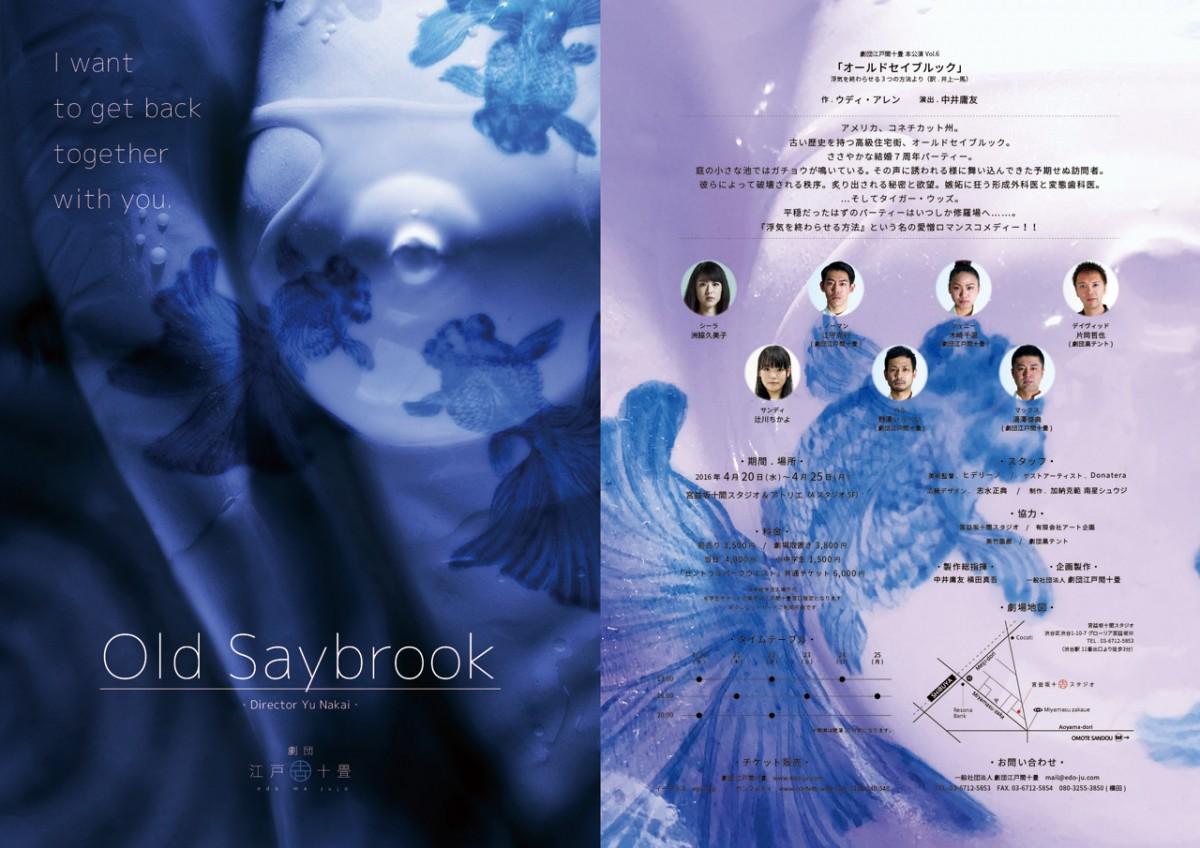 Edoma-OldSaybrook