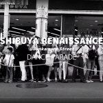 記録映像『SHIBUYA RENAISSANCE 新時代ダンスパレード』